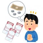 【遊戯王カードの売却ガイド】高く売るコツと買取できない例