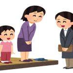 幼稚園の家庭訪問の手土産は?お菓子やお茶のタイミングなども【元幼稚園の先生が解説!】